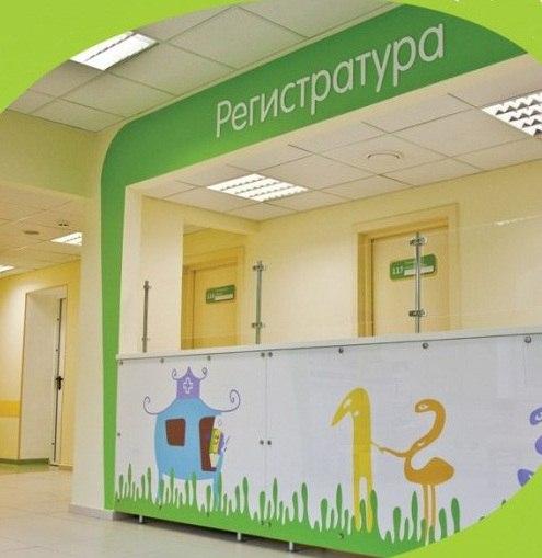 Стоматологическая поликлиника 2 г архангельска